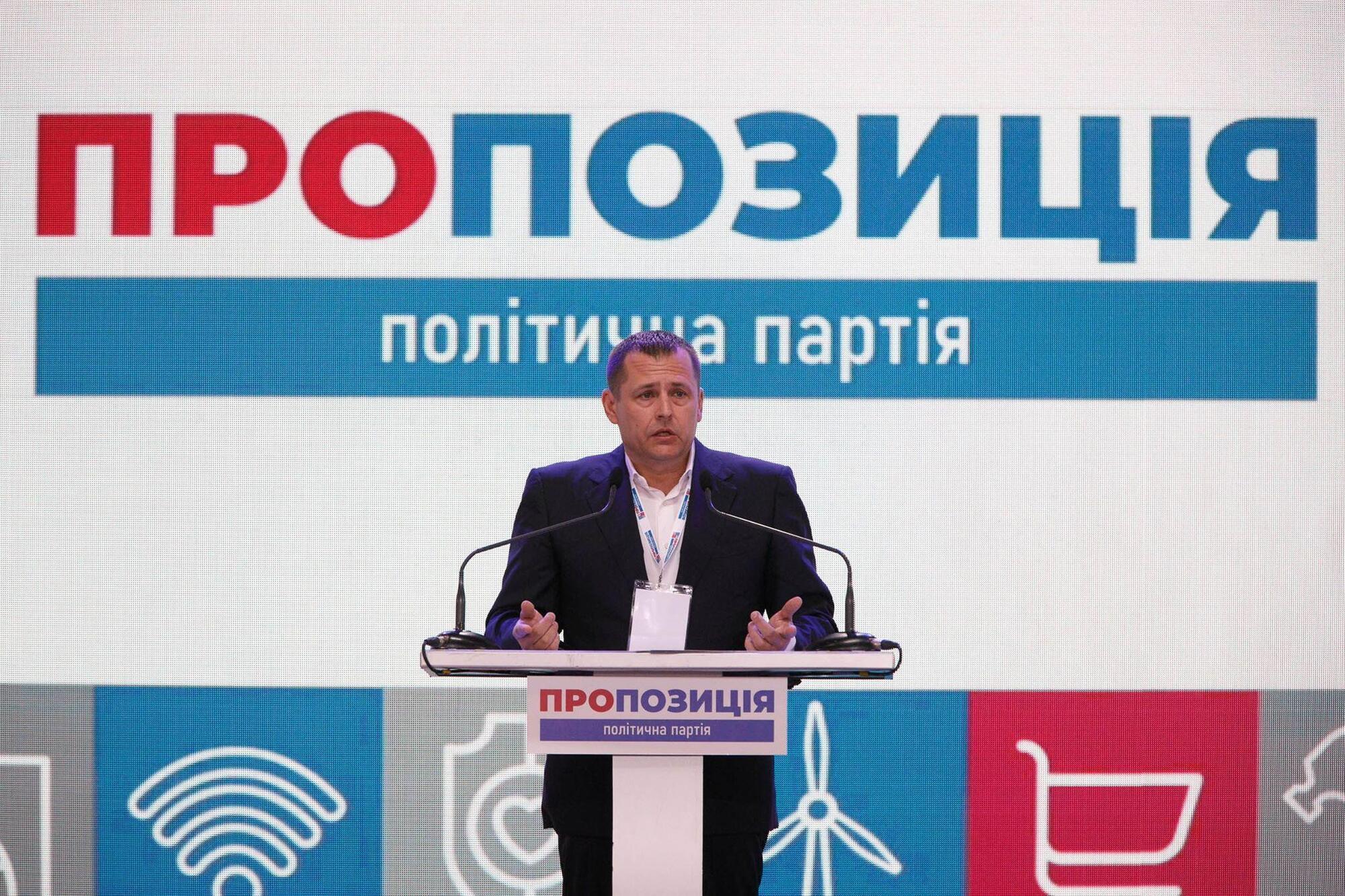 Борис Филатов на съезде партии
