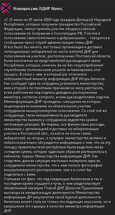 """Сторонники """"русского мира"""" в шоке от происходящего в ОРДЛО"""
