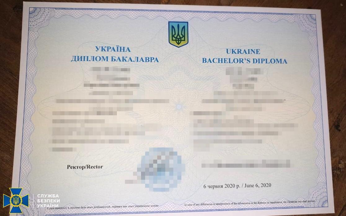 """Терористи """"ДНР"""" купували дипломи для отримання високих звань"""