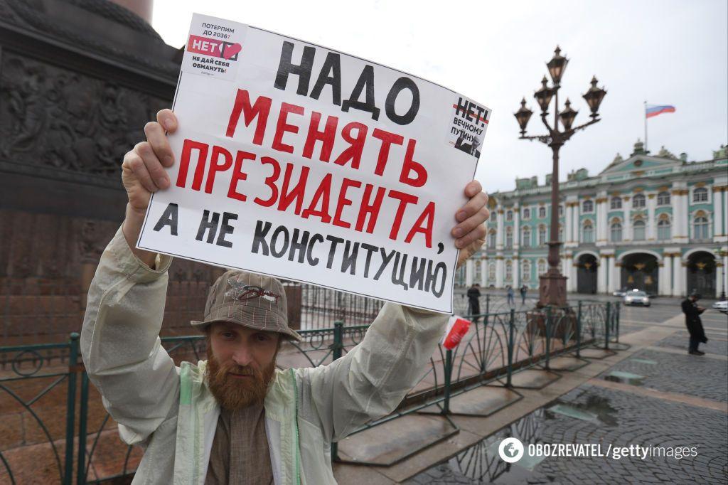 Протесты в день всенародного голосования за изменение Конституции РФ в Санкт-Петербурге