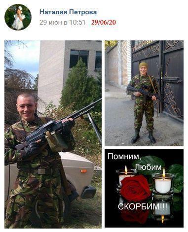 """Террорист """"ДНР"""" Богдан Босунчан погиб при невыясненных обстоятельствах"""