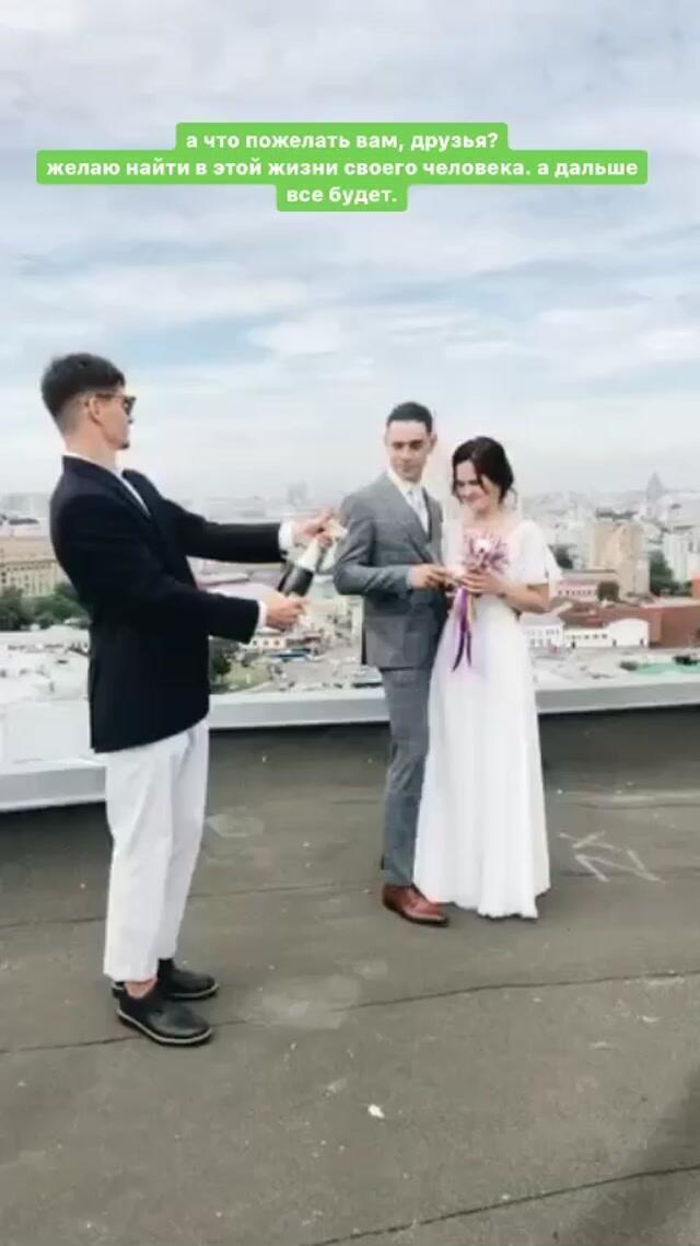 Агния и ее избранник Владислав (Instagram Агнии Осиной)
