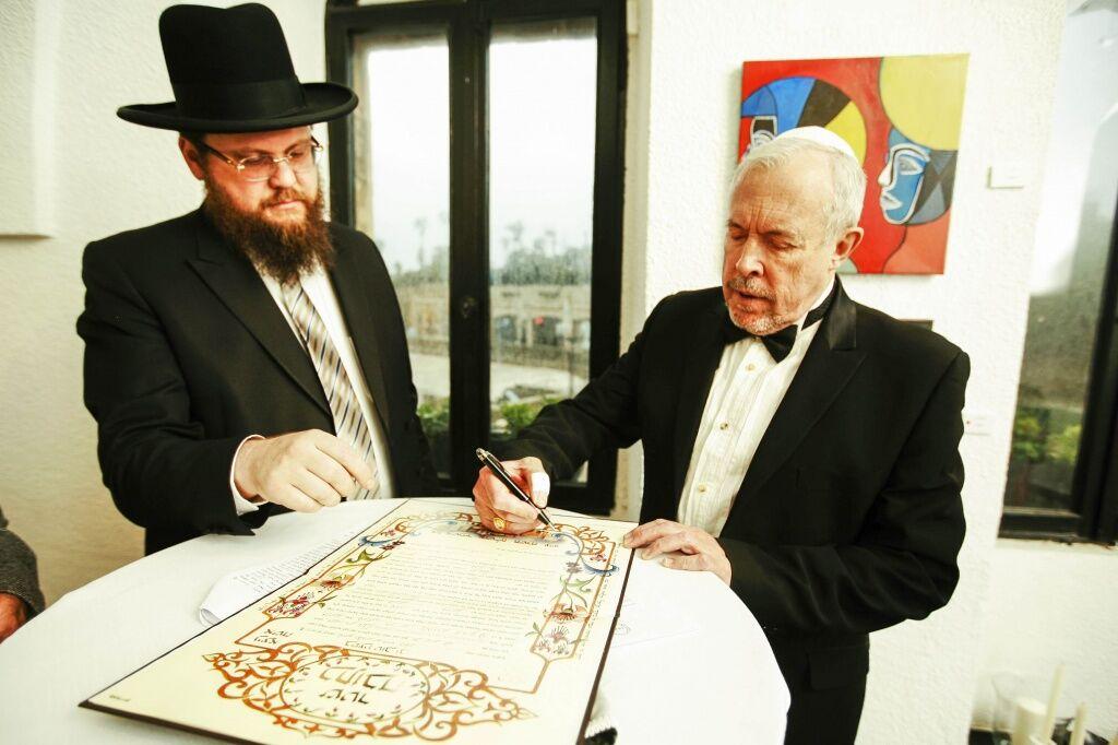 Свадьба Андрея Макаревича по еврейским традициям