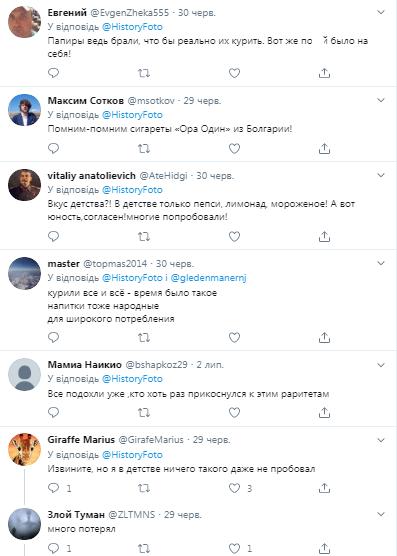 """Фото """"вкуса детства"""" времен СССР рассорило пользователей сети"""