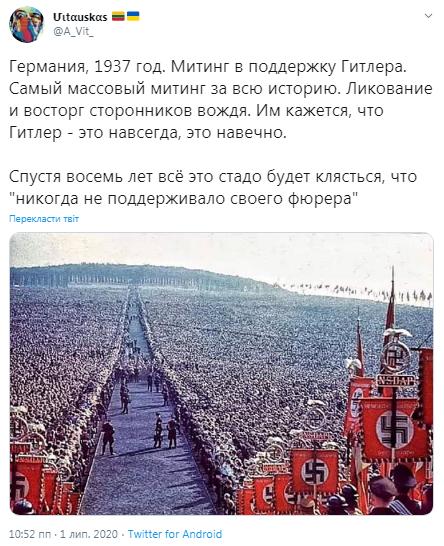 """В сети провели параллель между """"обнулением"""" Путина и судьбой Гитлера: показательное фото"""
