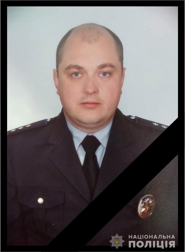 Павло Хоменко помер на місці ДТП