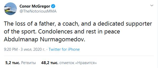 Конор МакГрегор выразил соболезнования в связи со смертью отца Хабиба