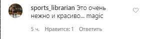 """Звезда сериала """"Спіймати Кайдаша"""" и его девушка обнажились для пикантной фотосессии"""