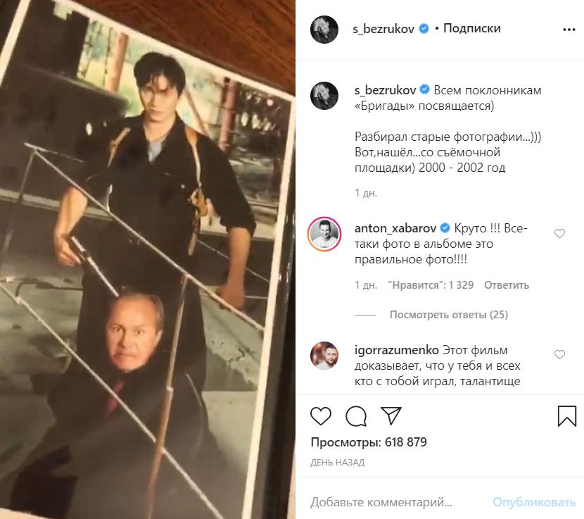 """Безруков показал неизвестные кадры со съемок легендарной """"Бригады"""". Видео"""