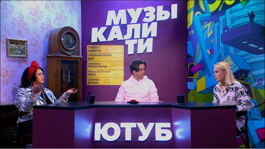 "Надежда Бабкина в шоу ""Музыкалити""  скриншот с видео"