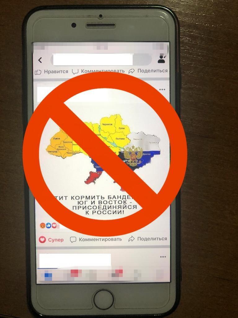 У Києві СБУ викрила проросійського інтернет-пропагандиста