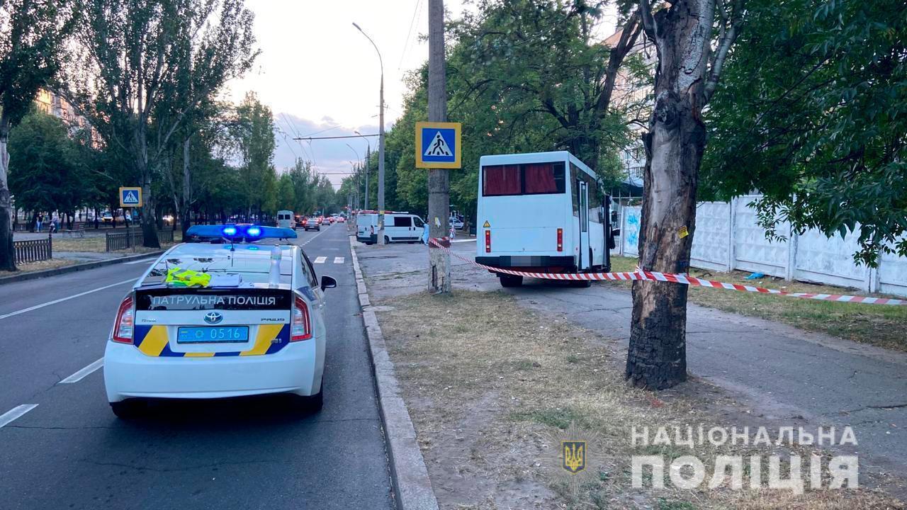 ДТП у Миколаєві.