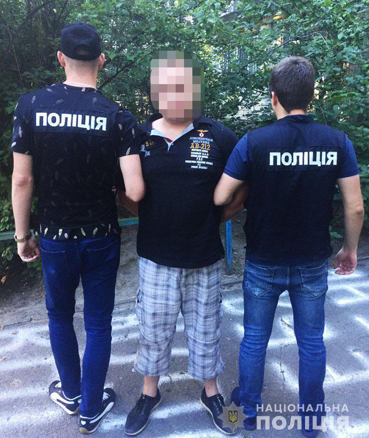 В Киеве задержали банду за нападения на отделения почты и пункты обмена