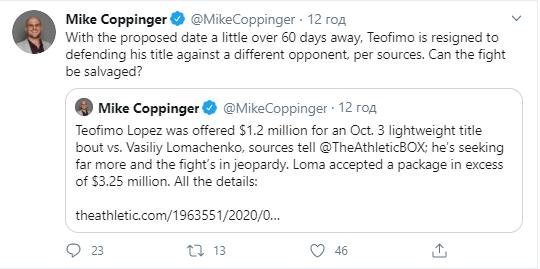 Майк Коппинджер рассказал о том, что бой Ломаченко - Лопес оказался под угрозой срыва