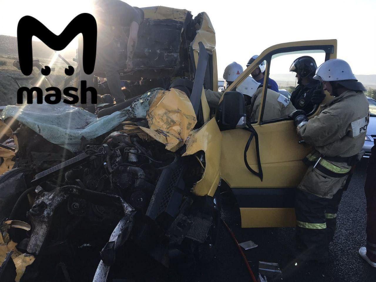 Смертельное ДТП в Крыму