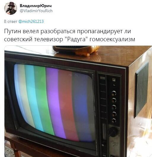 """Реакция россиян на поручение Путина по поводу мороженого """"Радуга"""""""