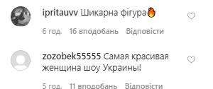 Полякова показала пишні сідниці на пікантному фото