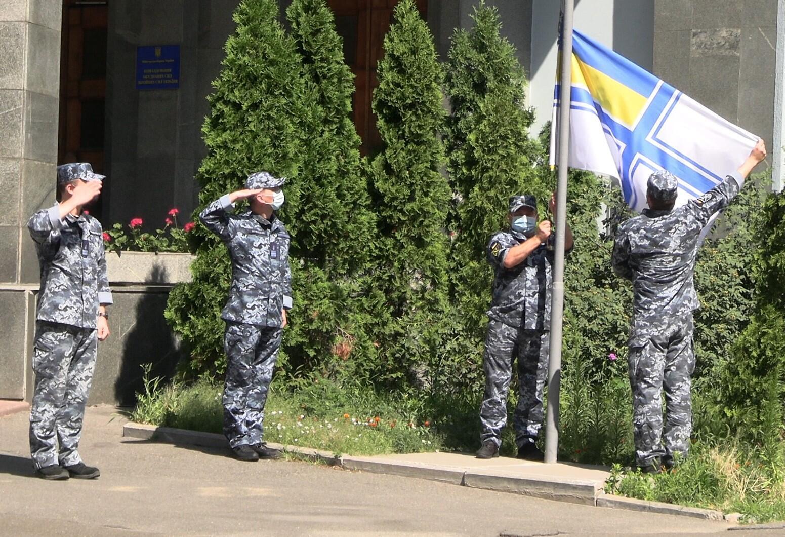 На флагштоку Командування ОС ЗСУ підняли прапор ВМС