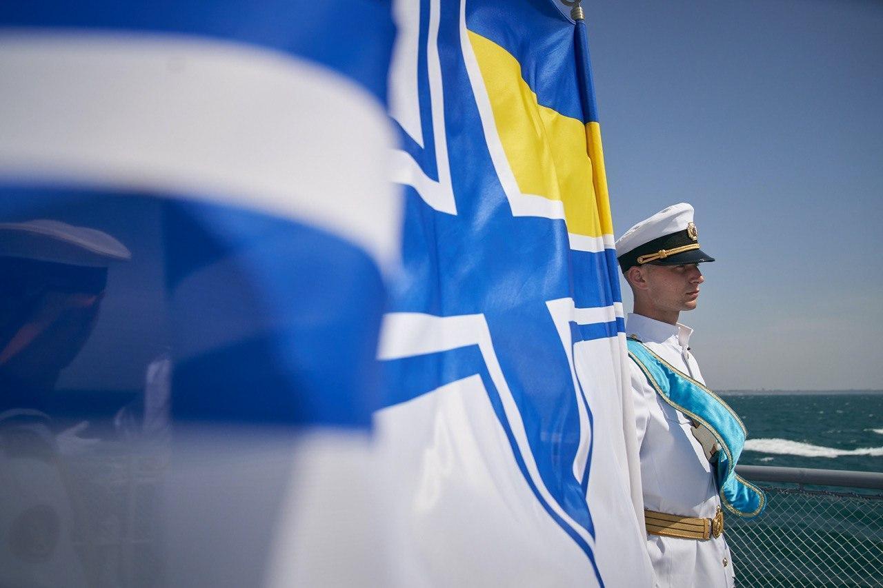 Поднятие флага ВМС