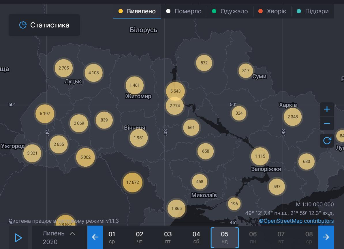 Пандемия в Украине