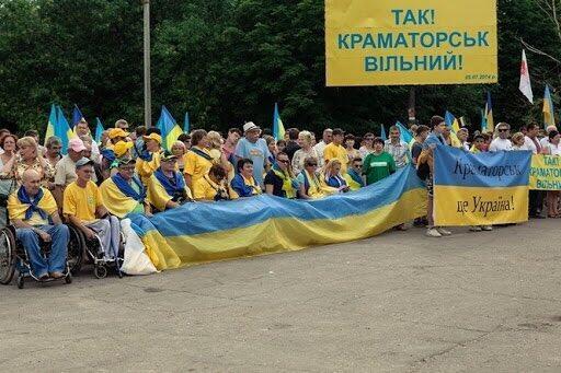 Жители Краматорска встречают освободителей