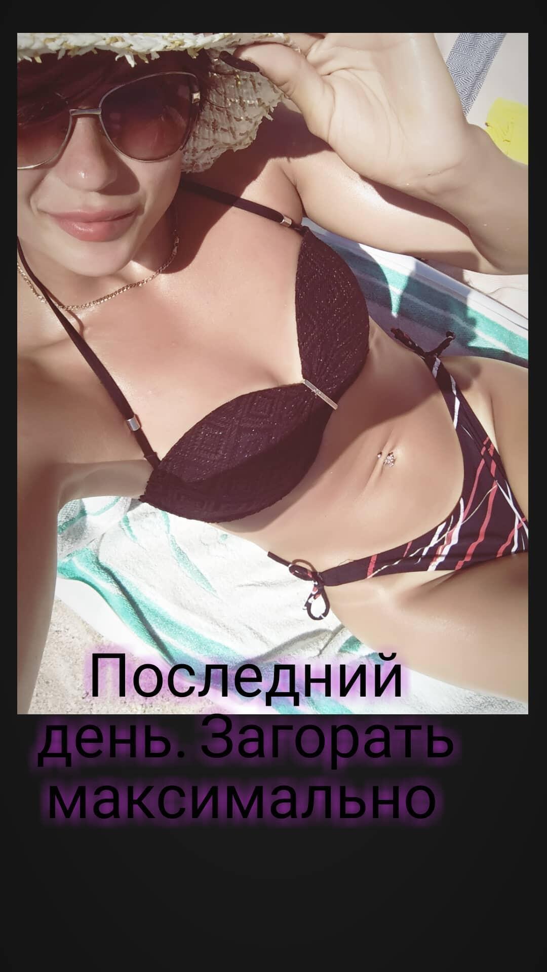 Біатлоністка збірної України знялася в гарячій фотосесії в купальнику