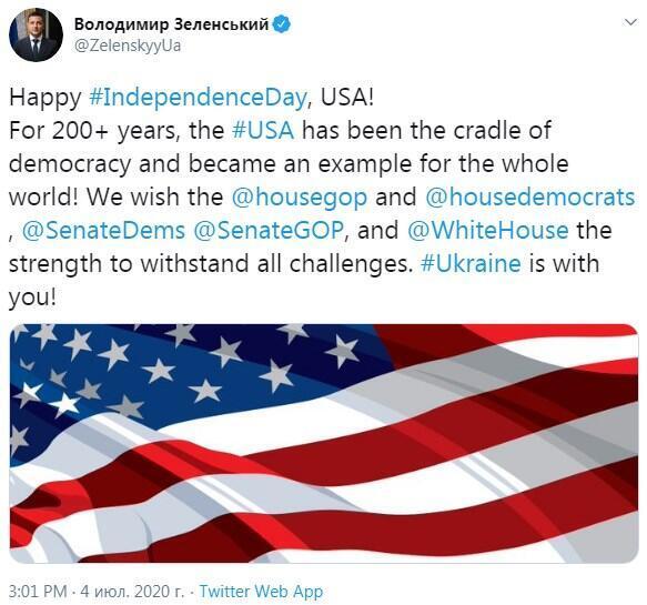 Поздравления от президента Украины