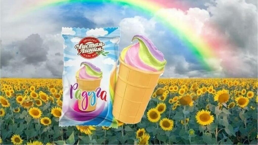 """Мороженое """"Радуга""""."""
