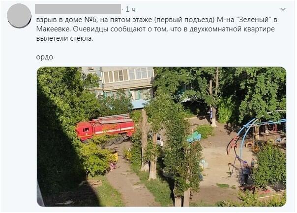 У Макіївці внаслідок вибуху в будинку загинув підліток, – ЗМІ