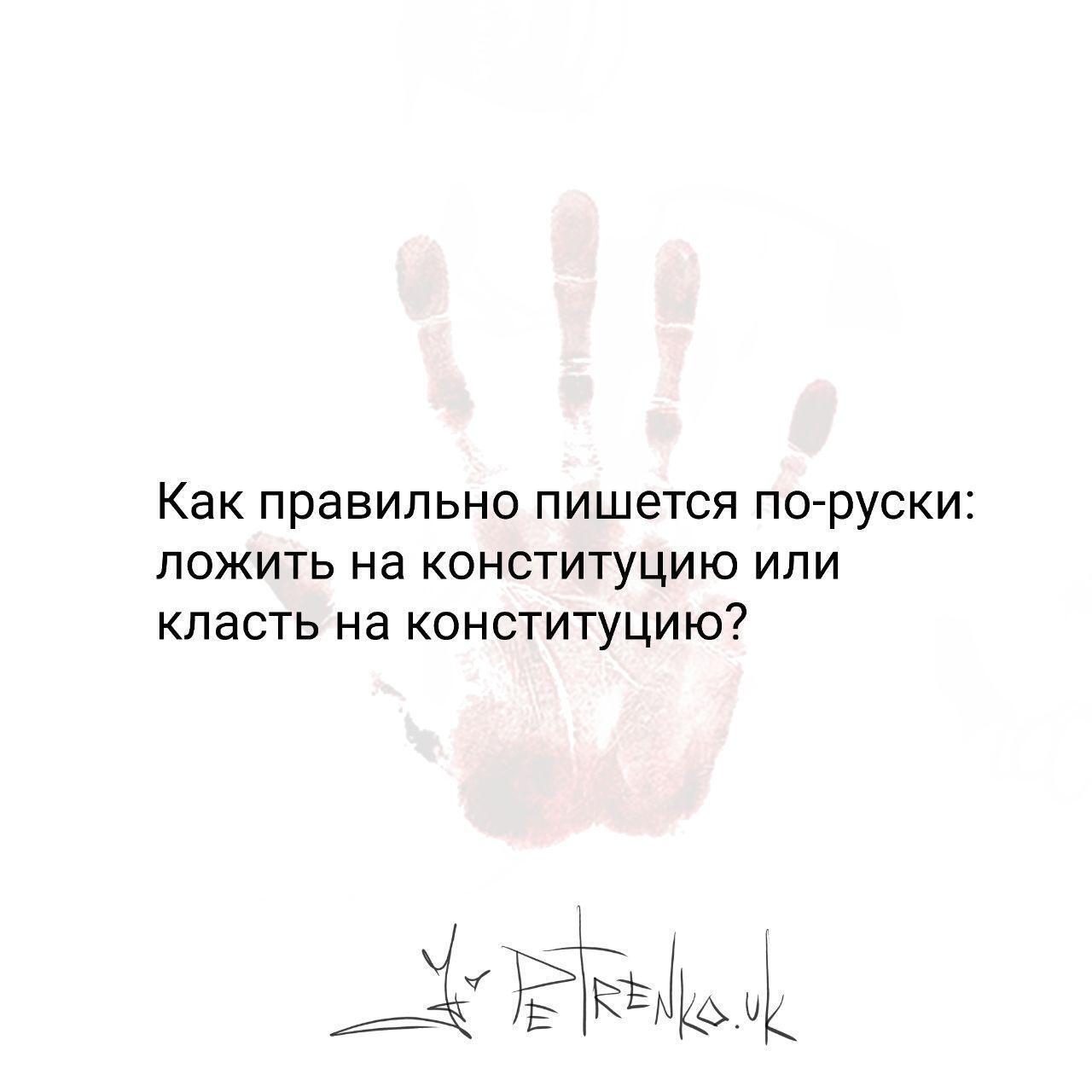 Telegram/PetrenkoAndryi