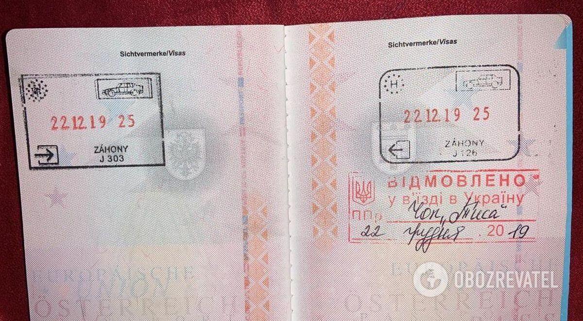 Анзору відмовили у в'їзді в Україну