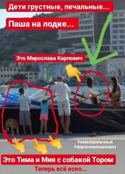 Павло Прилучний з Карпович і дітьми (фото – Starhit)
