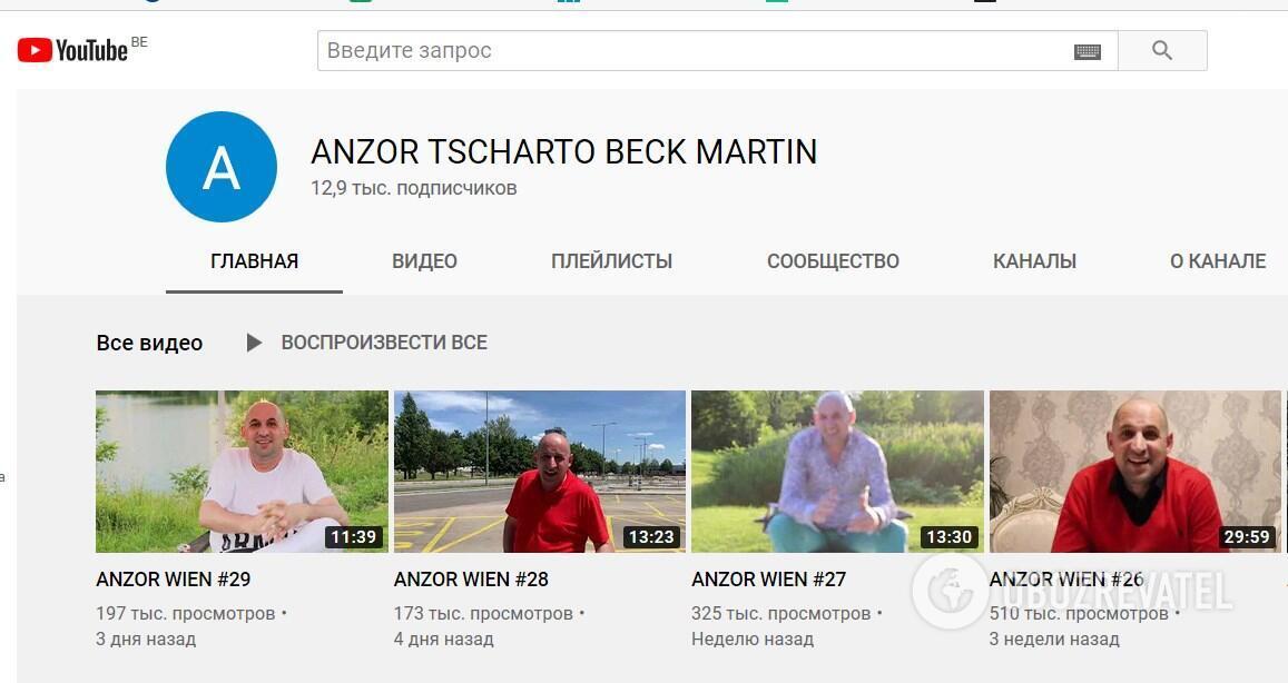 Канал Анзора в YouTube
