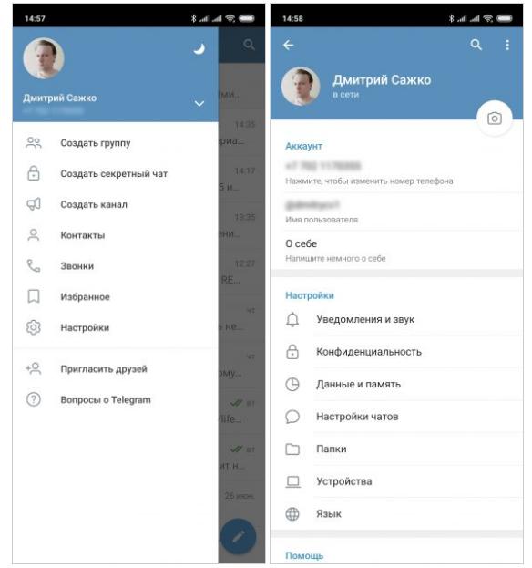 Как очистить кэш и удалить файлы в Telegram: советы экспертов
