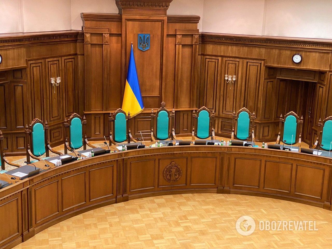 Зал Конституционного суда Украины