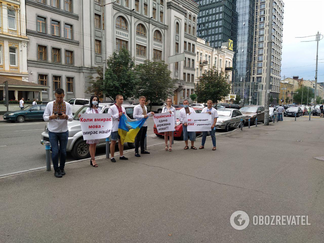 Активисты под КСУ