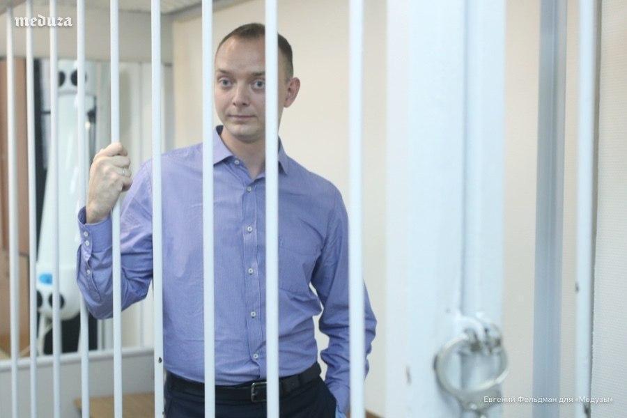 Суд заарештував Івана Сафронова на 2 місяці