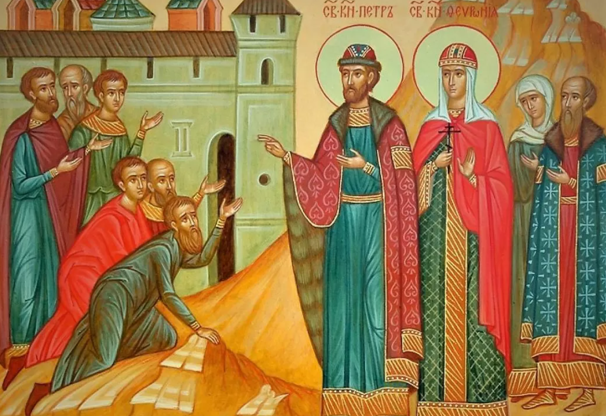 Святі Петро і Февронія – покровителі сім'ї і шлюбу