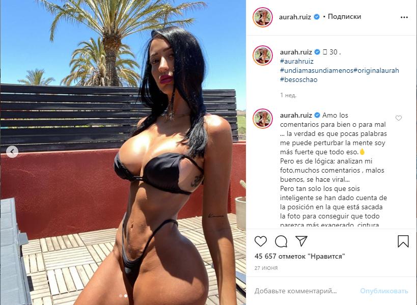 Фитнес-модели пришлось оправдываться за фото в крохотном бикини