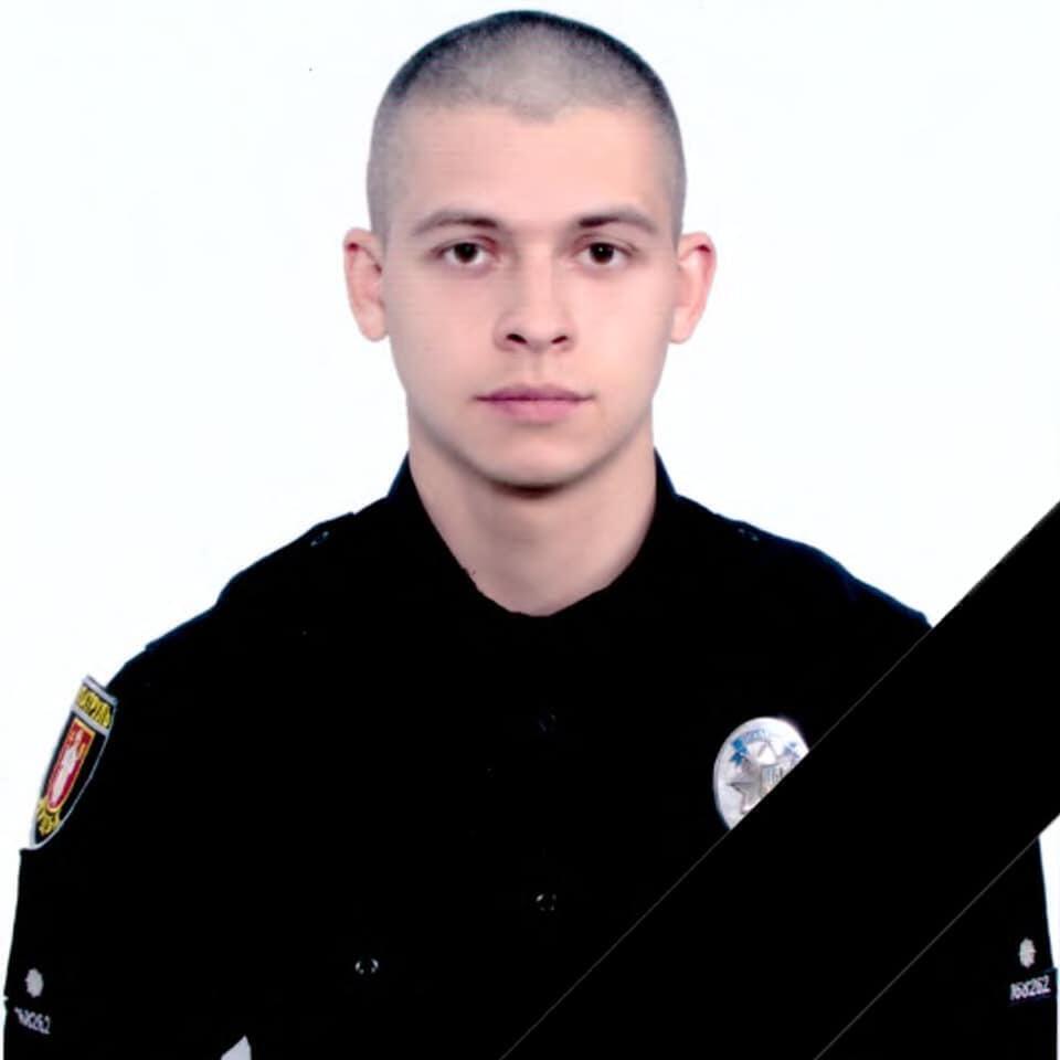 Поліцейський Олександр Волошин