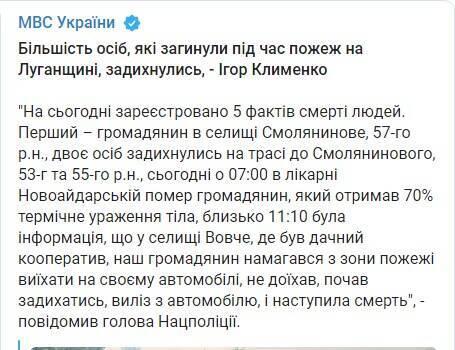 Telegram МВС