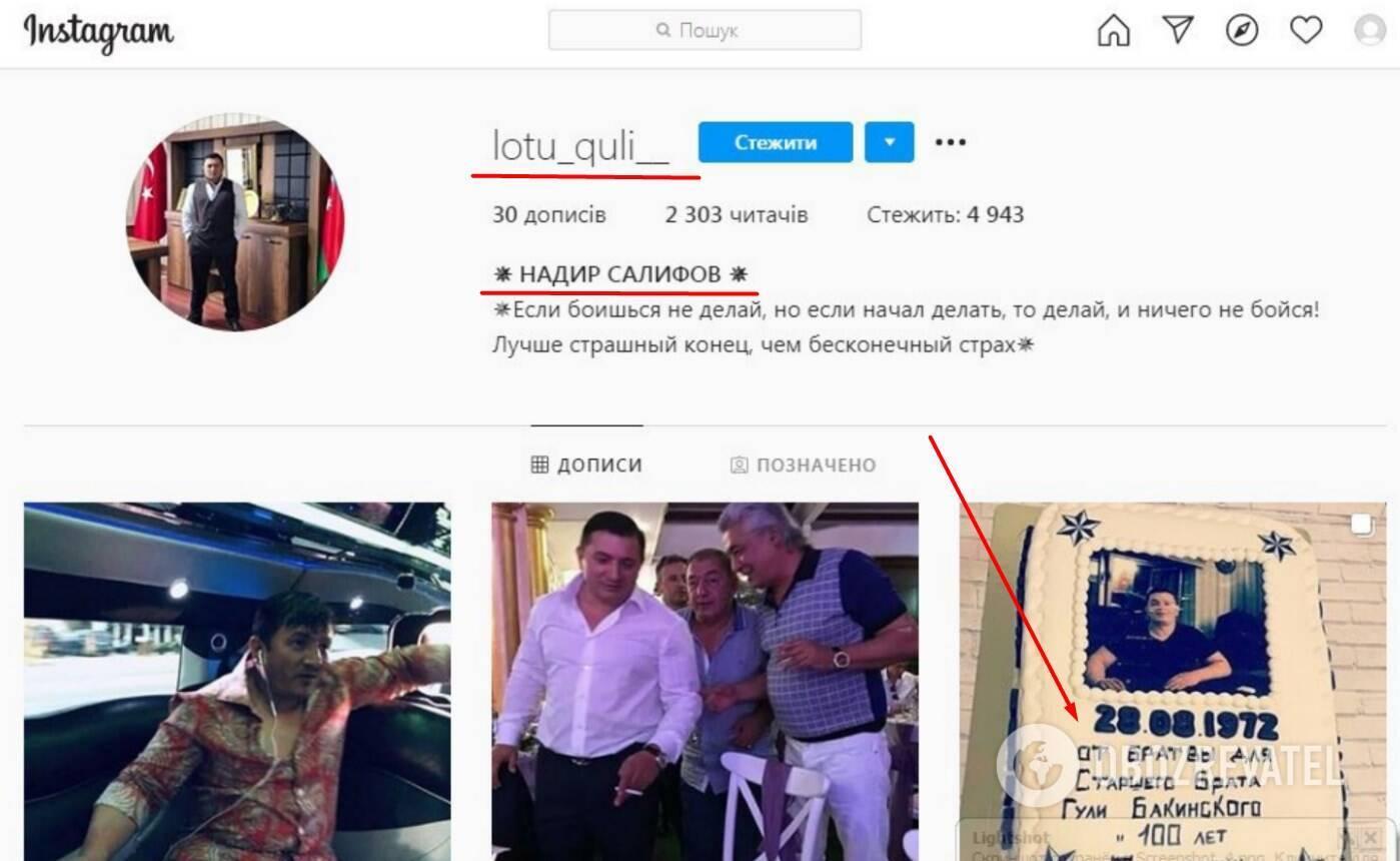 Гулі присутній в Instagram, де ділиться своїми фото з різних країн