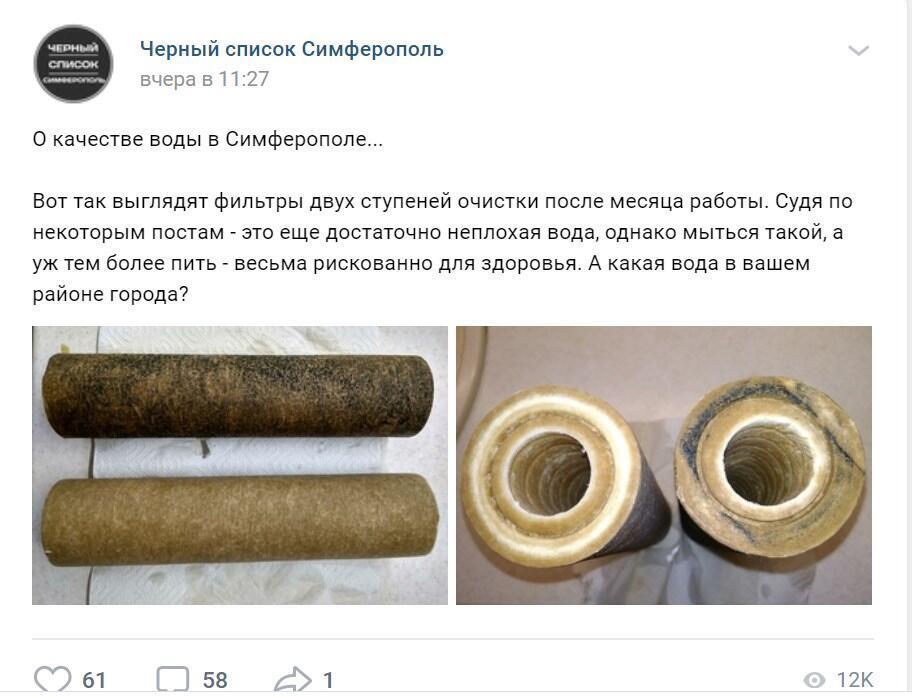 Окупанти труять Крим іржавою рідиною замість води. До чого призведе тотальна посуха і які прогнози
