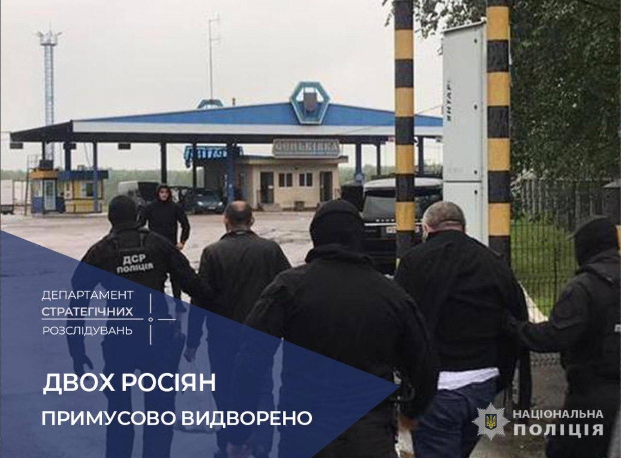Двоих россиян выдворили из Украины