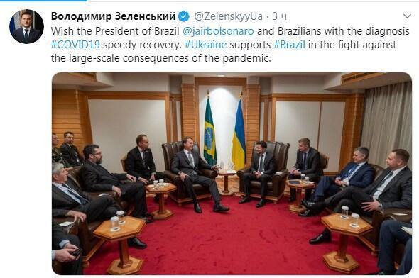 Зеленский пожелал выздоровления президенту Бразилии