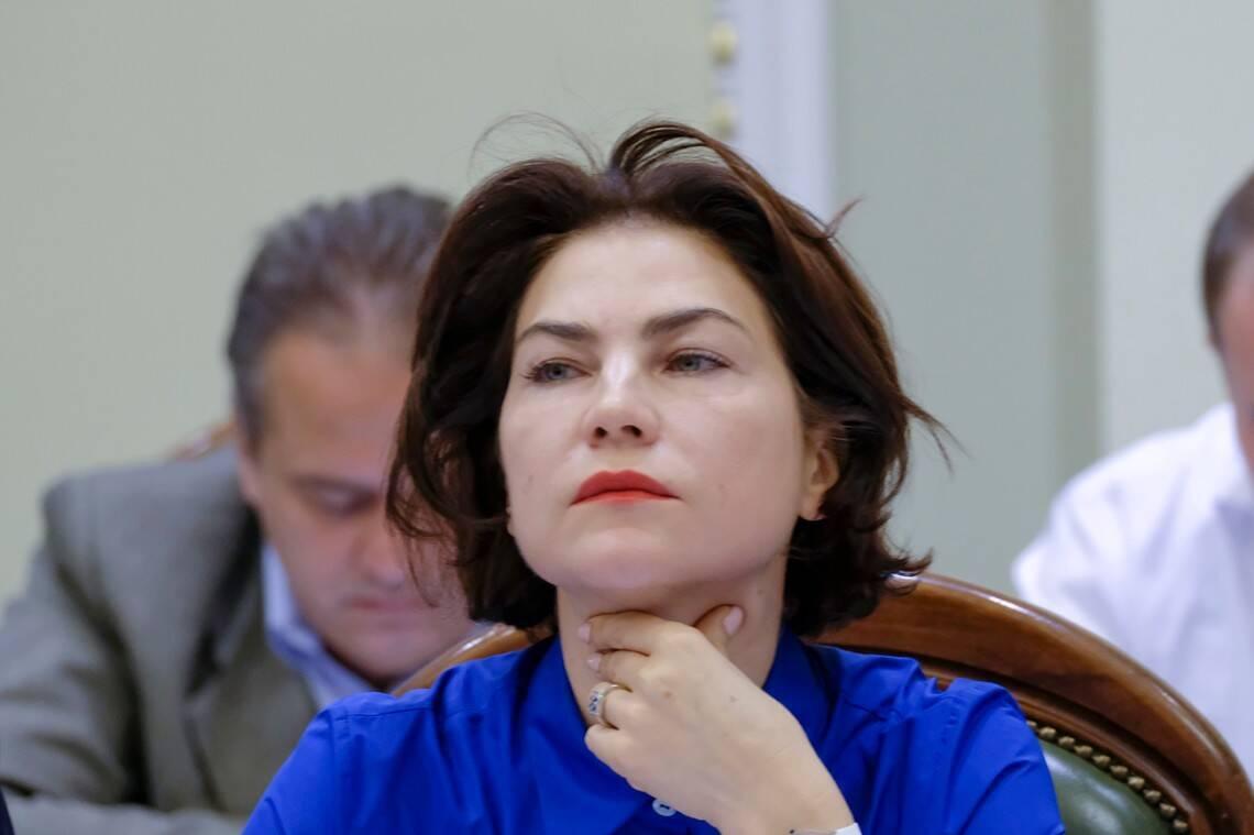 Генеральна прокурорка України Ірина Венедиктова