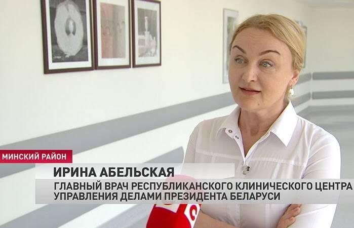 Як виглядає Ірина Абельська