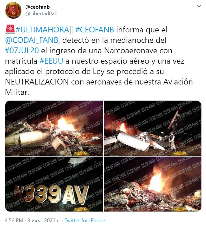 У Венесуелі збили приватний літак із США