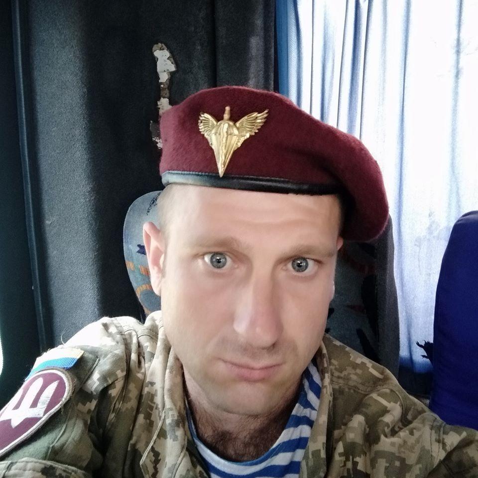 Євген Чумаченко