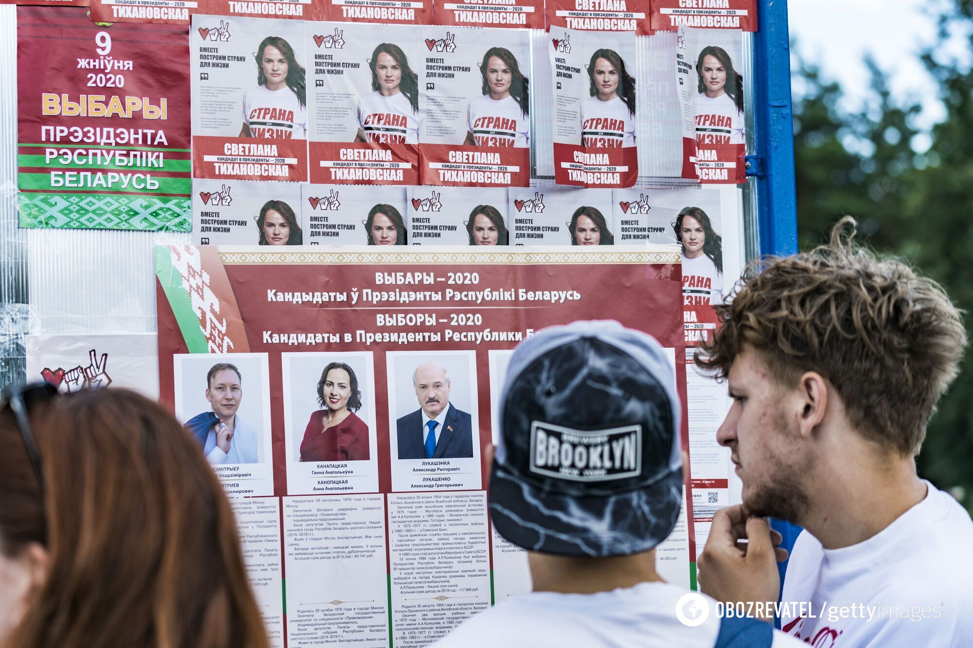 Вибори президента Білорусі відбудуться 9 серпня
